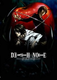 Тетрадь смерти [2007] / Death Note: Relight - Visions of a God